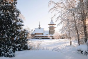 Coldest Places in Russia